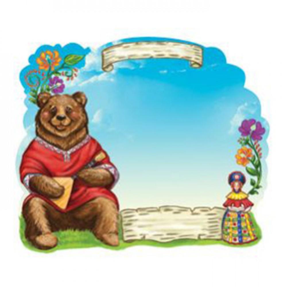 Керамическая заготовка для магнита - Медведь и балалайка