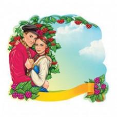 Керамическая заготовка для магнита - Русская пара