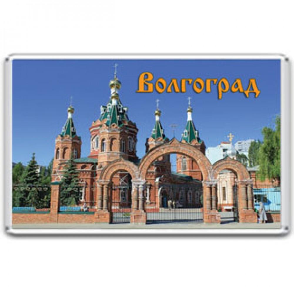 Акриловый магнит Волгоград - Казанский храм - акриловый магнит