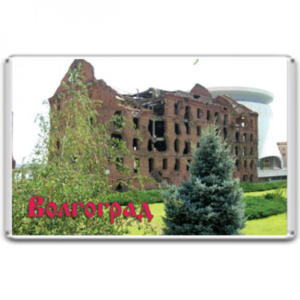 Акриловый магнит Волгоград - Руины мельницы