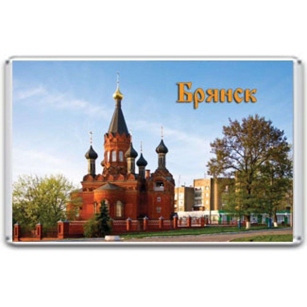 Акриловый магнит Брянск - Спасо - Гробовская церковь