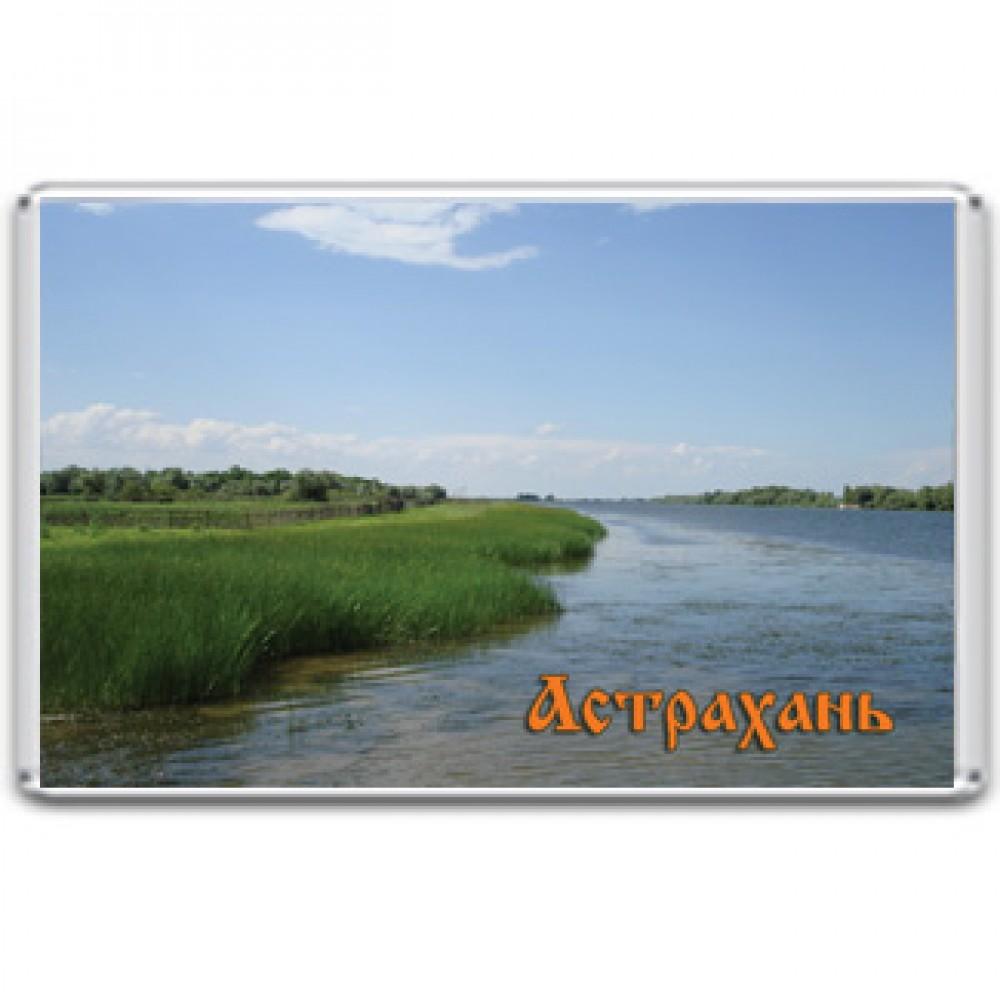 Акриловый магнит Астрахань - Озеро-ильмень Тинаки