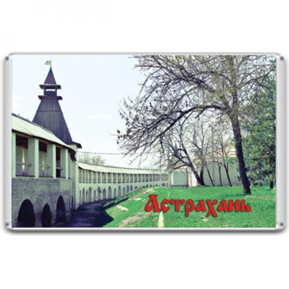 Акриловый магнит Астрахань - Кремль
