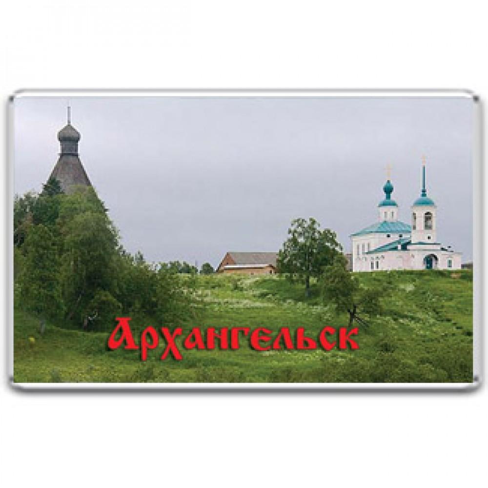 Акриловый магнит Архангельск - Красногорский монастырь