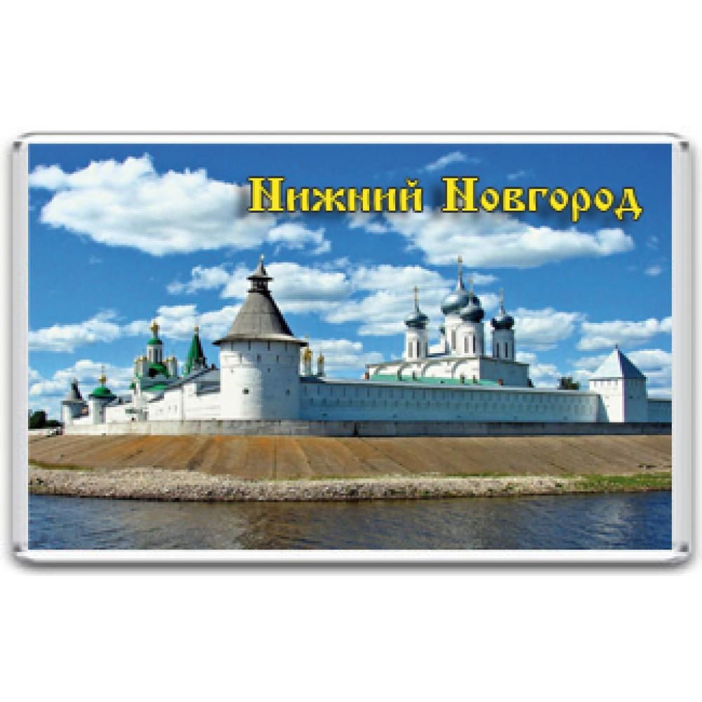 Акриловый магнит Нижний Новгород -  Макарьевский монастырь