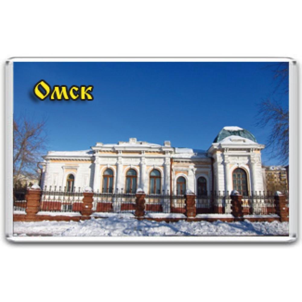 Акриловый магнит Омск - Особняк купца Батюшкина
