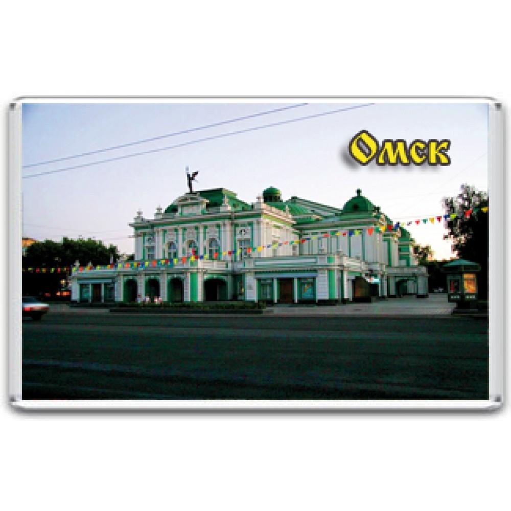 Акриловый магнит Омск - Академический театр драмы