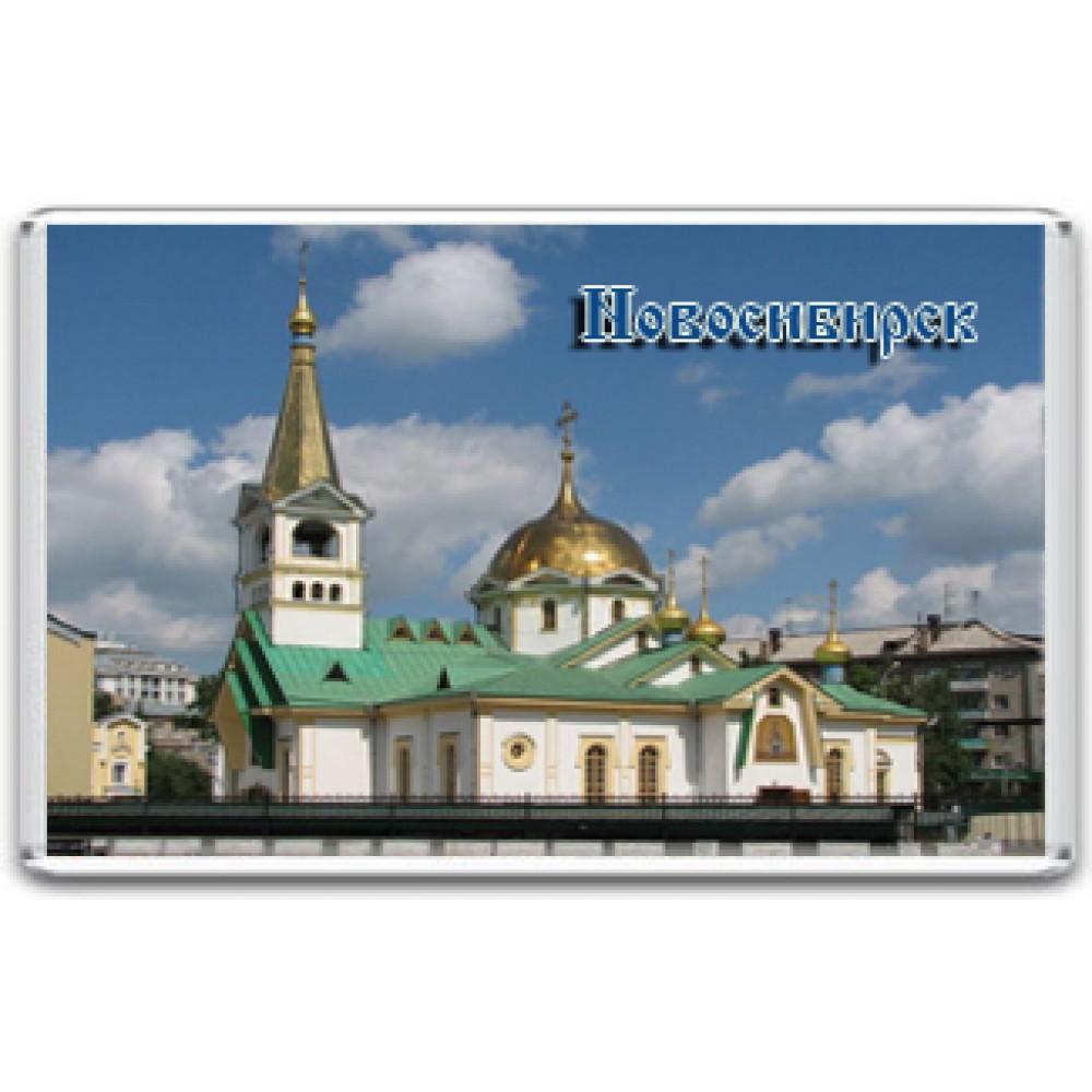 Акриловый магнит Новосибирск - Вознесенский собор