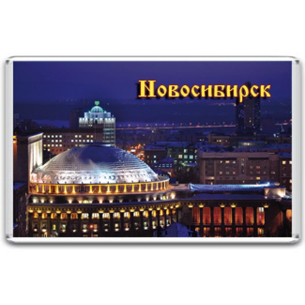 Акриловый магнит Новосибирск - Государственный Академический Театр Оперы и балета