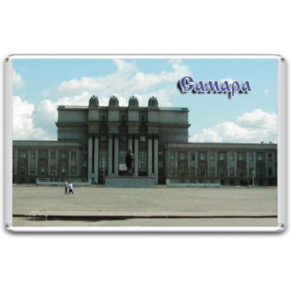 Акриловый магнит Самара - Театр оперы и балета