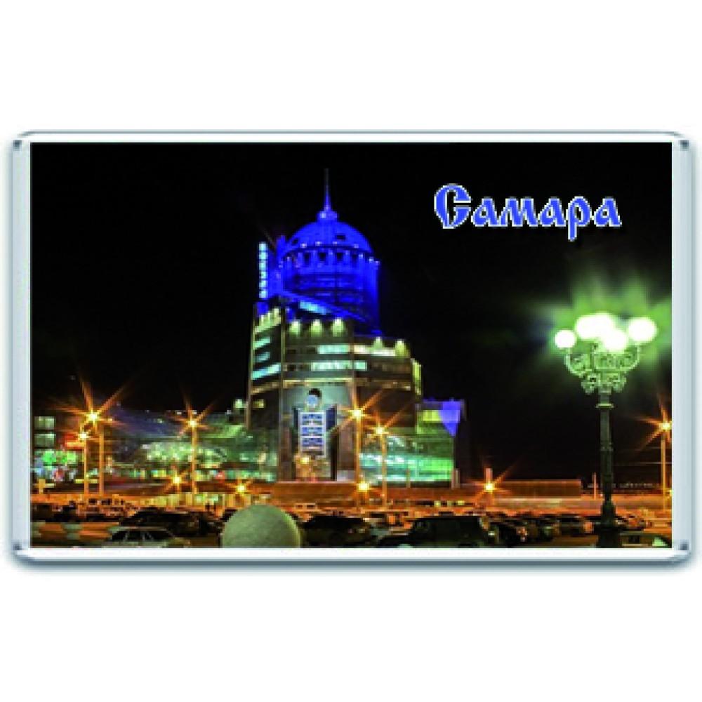 Акриловый магнит Самара - Железнодорожный вокзал
