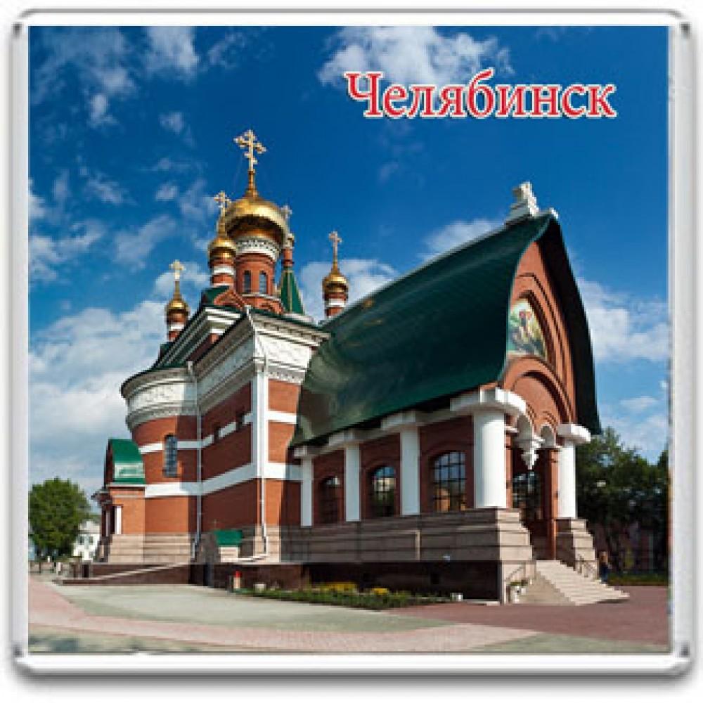 Акриловый магнит Челябинск - Церковь Георгия Победоносца