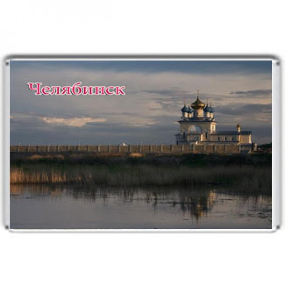 Акриловый магнит Челябинск - Храм