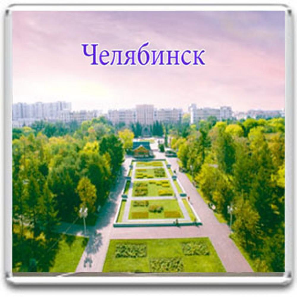Акриловый магнит Челябинск - Алое поле