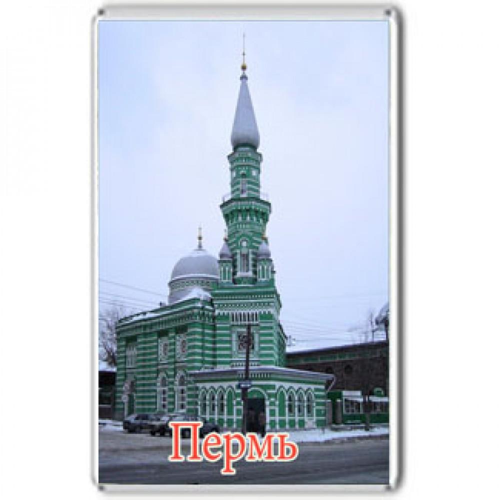 Акриловый магнит Пермь - Пермская соборная мечеть