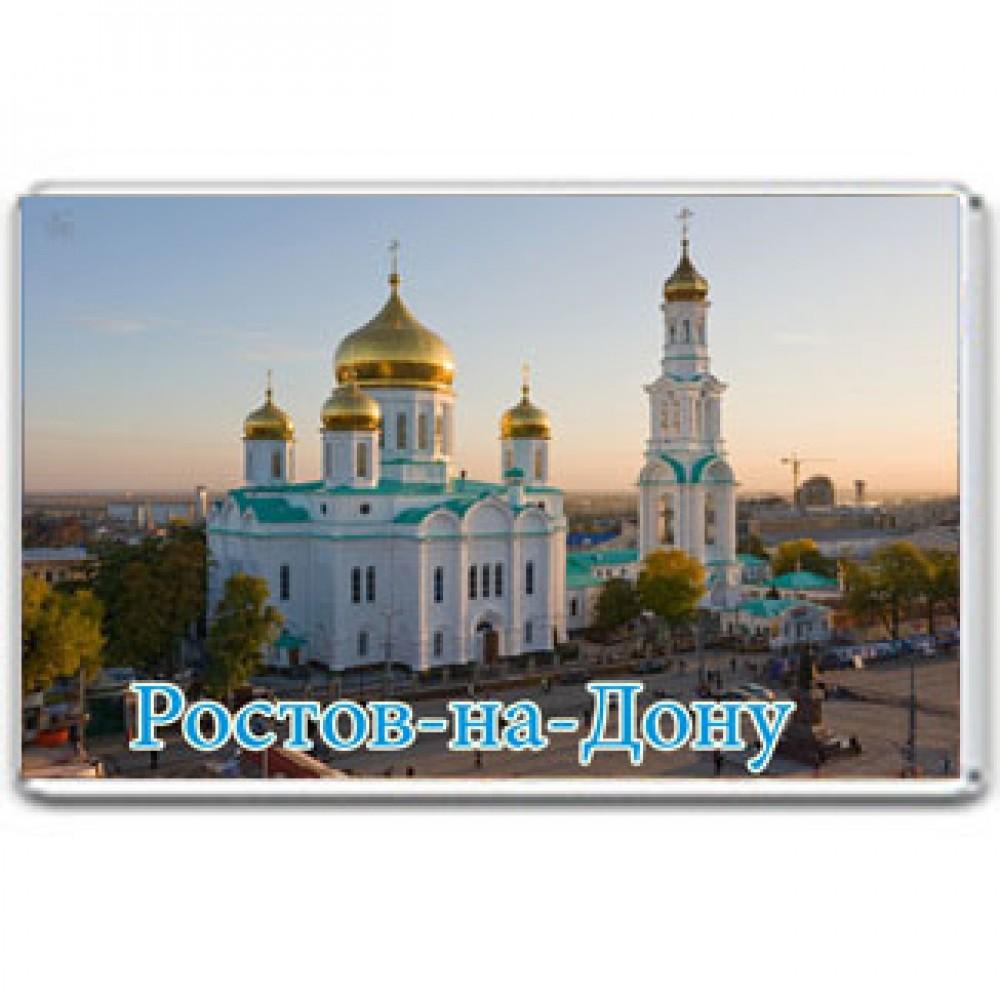 Акриловый магнит Ростов-на-Дону - Собор Рождества Пресвятой Богородицы