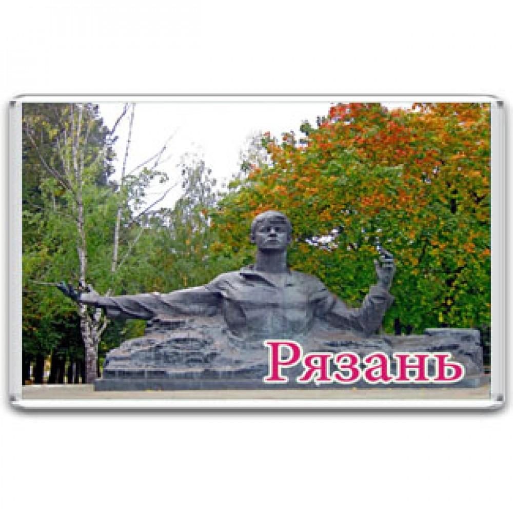 Акриловый магнит Рязань - Памятник Сергею Есенину