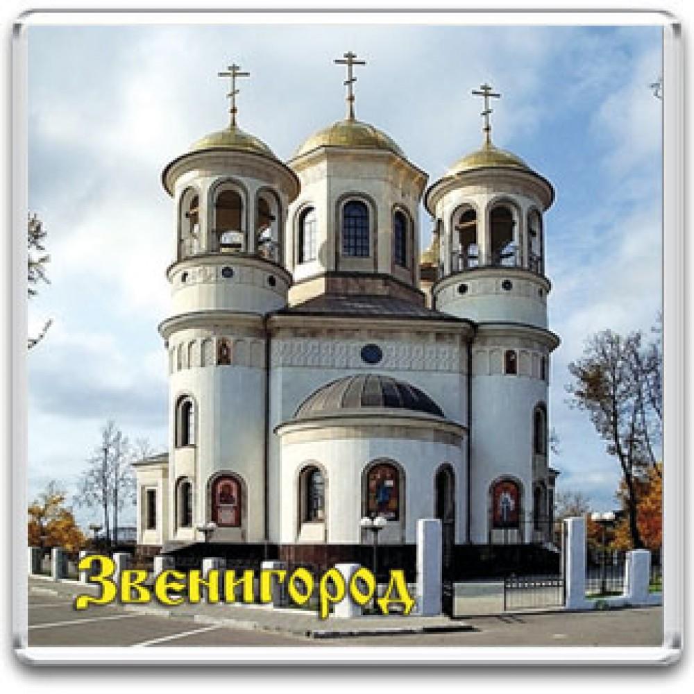 Акриловый магнит Звенигород - Церковь Вознесения Господня