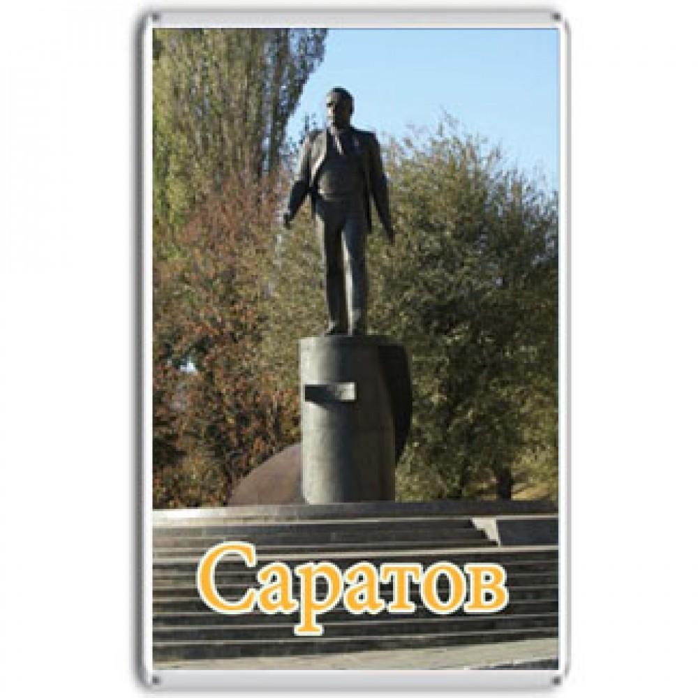 Акриловый магнит Саратов - Памятник Ю.А.Гагарину