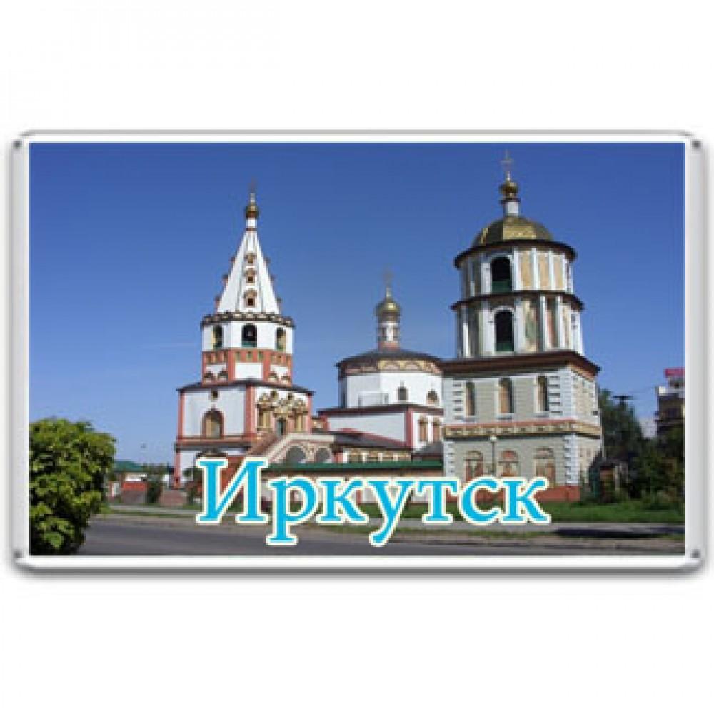 Акриловый магнит Иркутск - Собор Богоявления