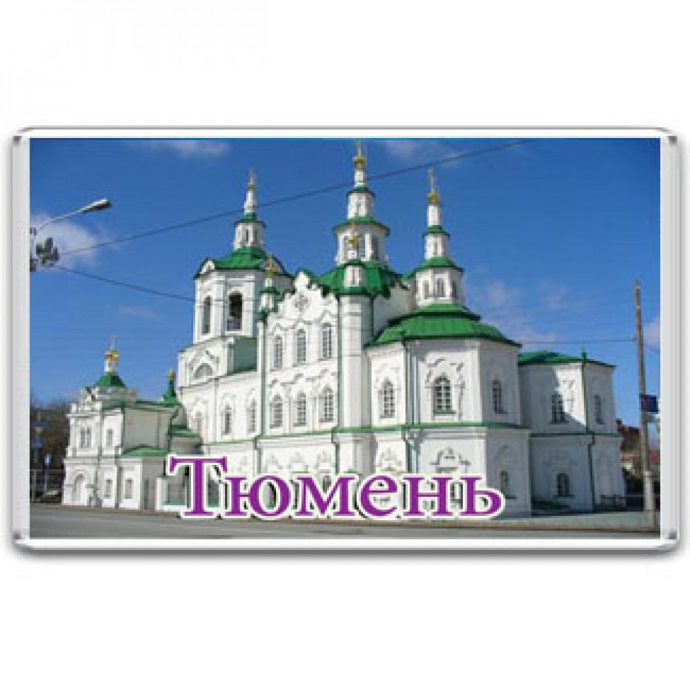 Акриловый магнит Тюмень - Спасская церковь