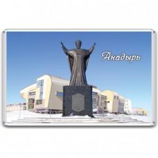 Акриловый магнит Анадырь - Памятник Николаю Чудотворцу