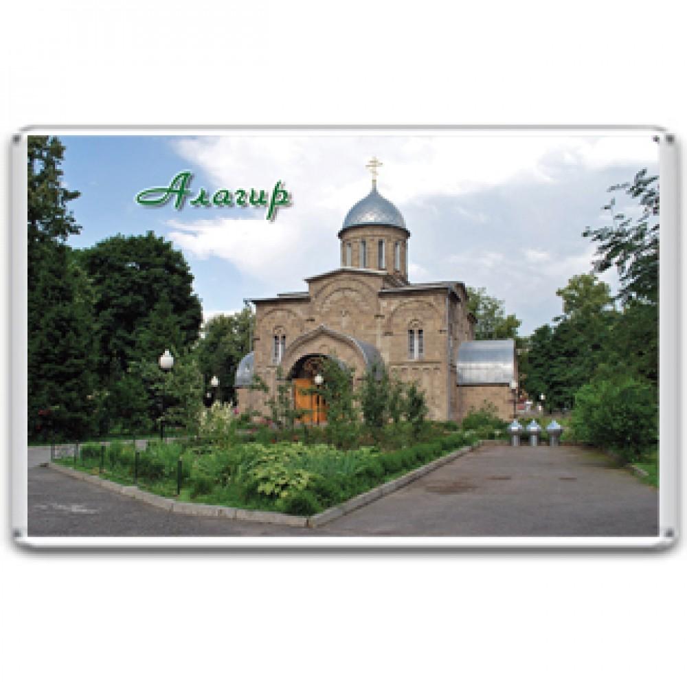 Акриловый магнит Алагир - Свято-Вознесенский собор