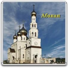 Акриловый магнит Абакан - Спасо-Преображенский кафедральный собор