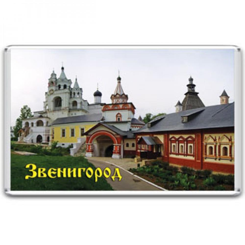 Акриловый магнит Звенигород - Саввино-Сторожевский монастырь