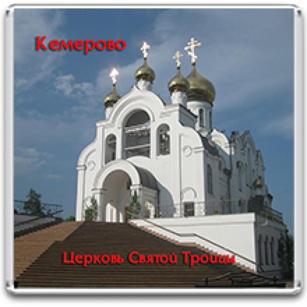 Акриловый магнит Кемерово - Церковь Святой Троицы