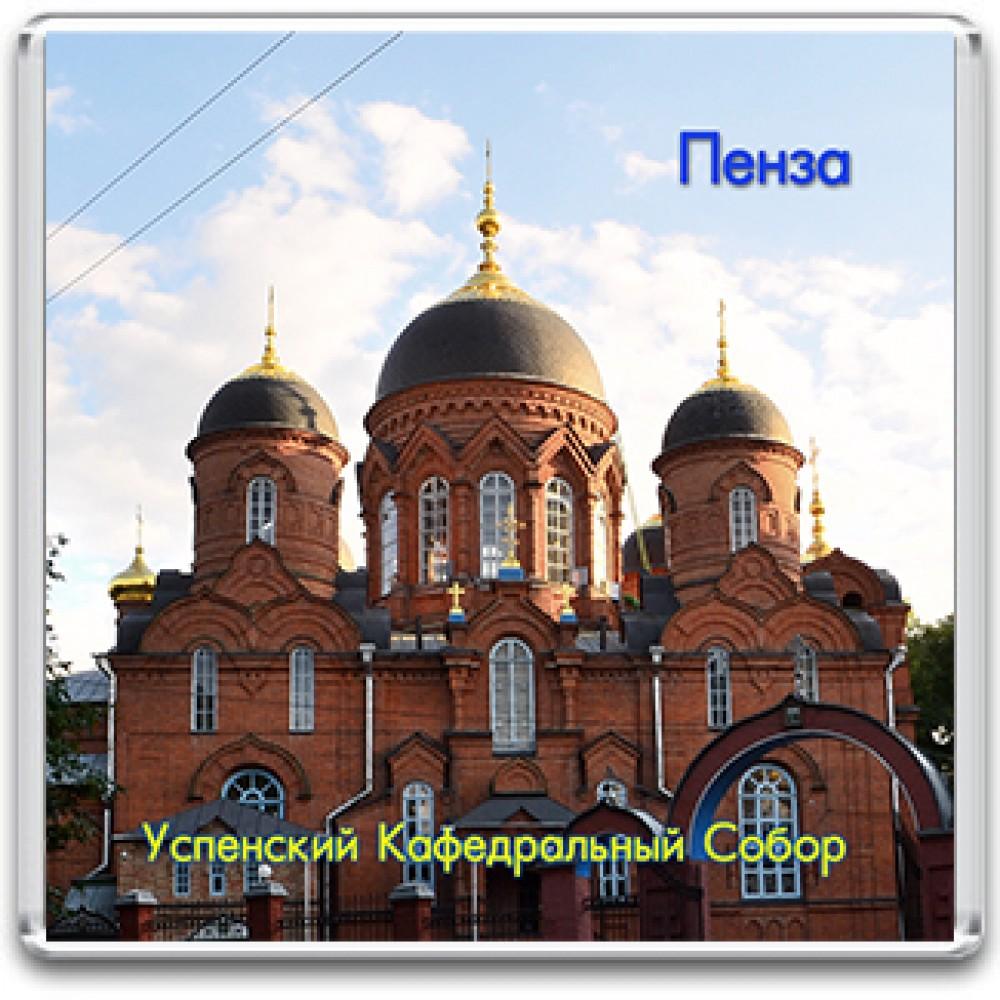 Акриловый магнит Пенза - Успенский Кафедральный Собор