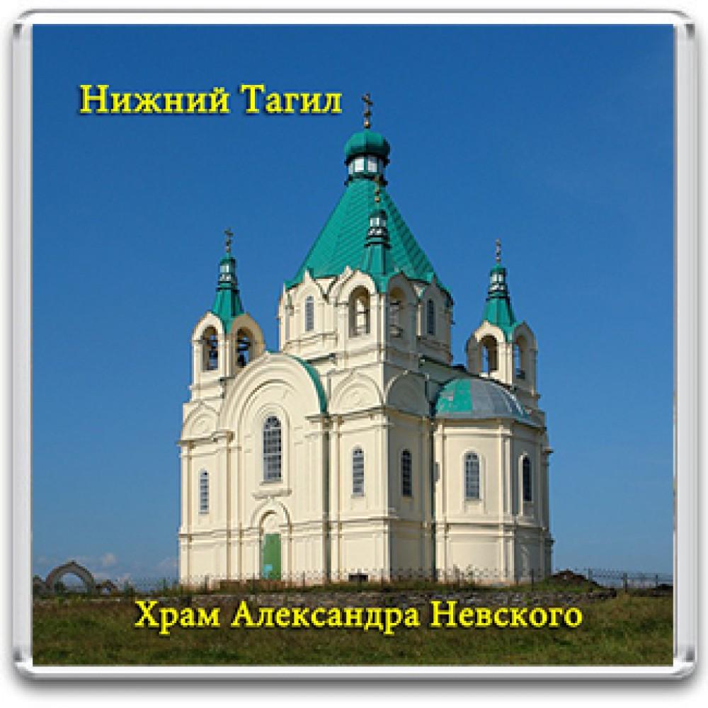 Акриловый магнит Нижний Тагил - Храм Александра Невского