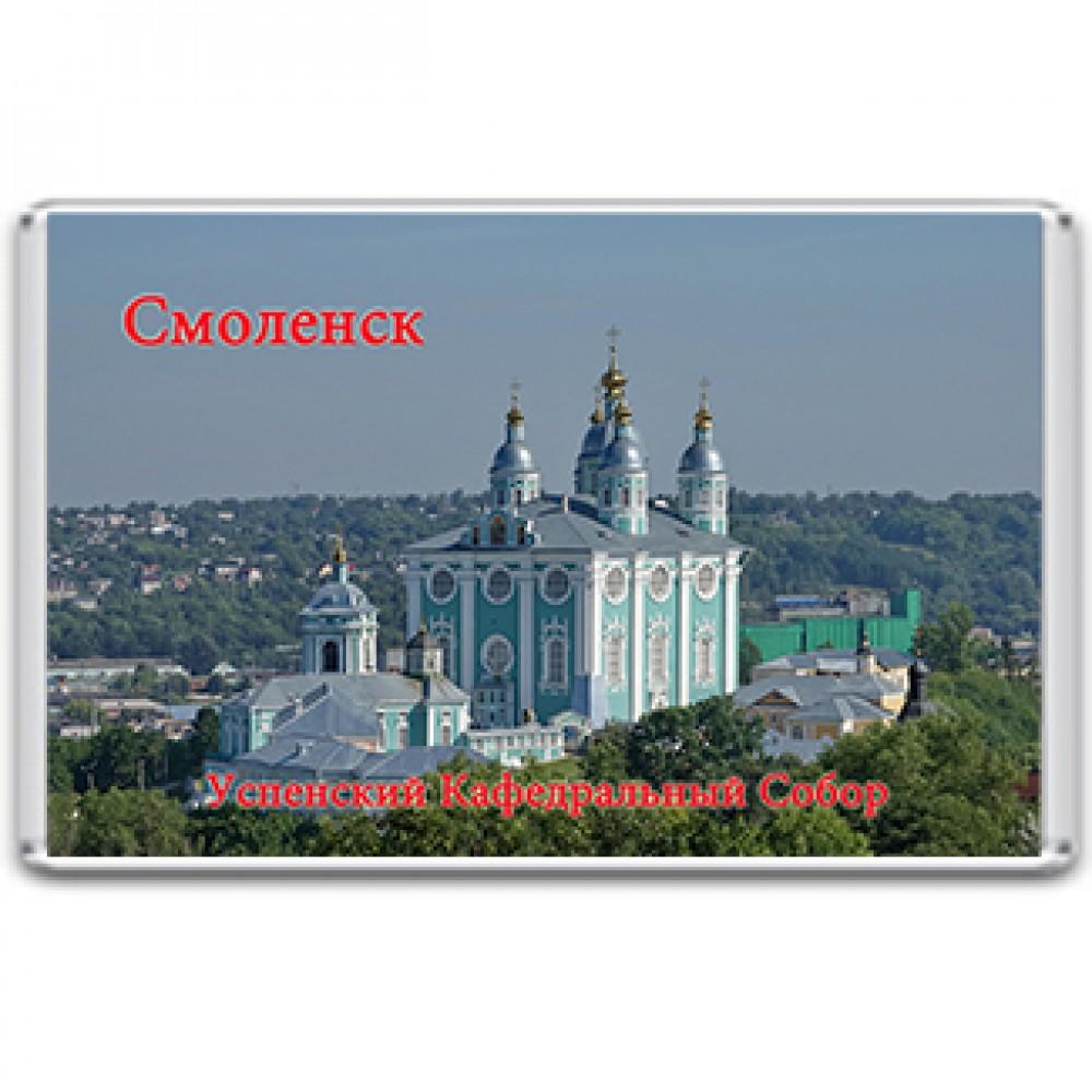 Акриловый магнит Смоленск - Успенский Кафедральный Собор