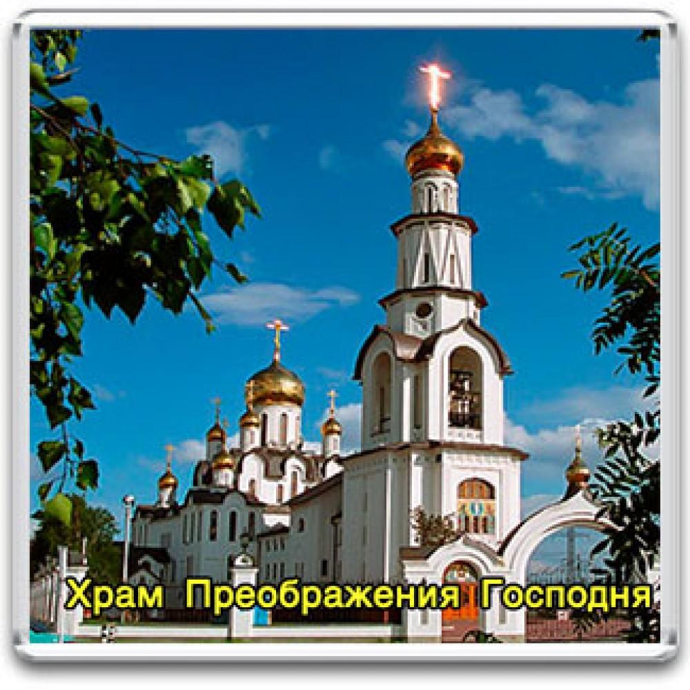Акриловый магнит Сургут - Храм Преображения Господня