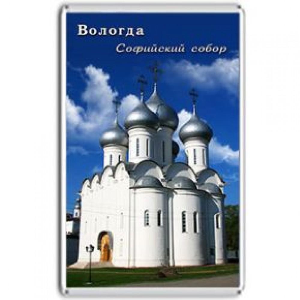 Акриловый магнит Вологда - Софийский собор
