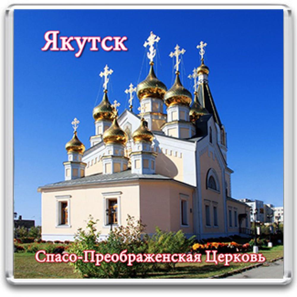 Акриловый магнит Якутск - Спасо-Преображенская церковь