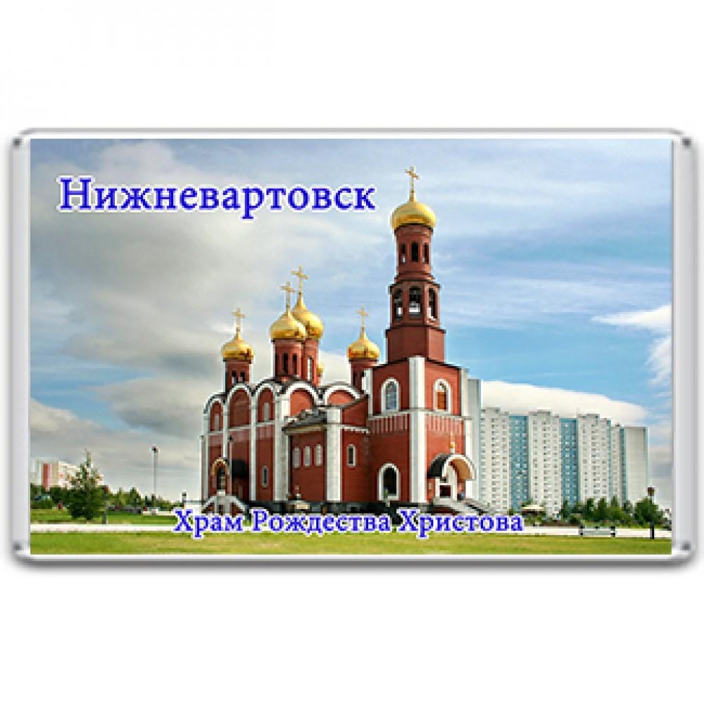 Акриловый магнит Нижневартовск - Храм Рождества Христова