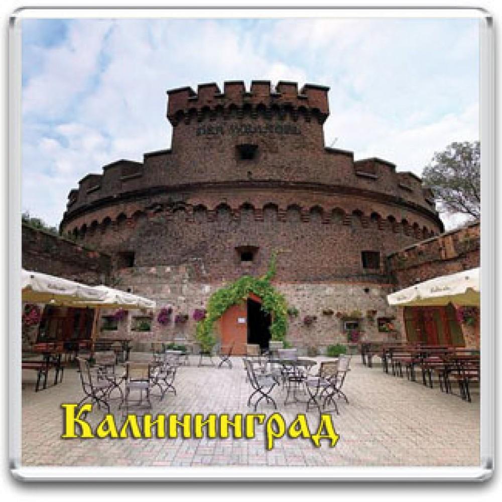 Акриловый магнит Калининград - Башня Врангеля