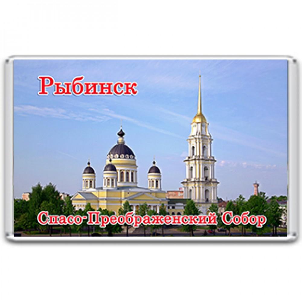 Акриловый магнит Рыбинск - Спасо-Преображенский Собор