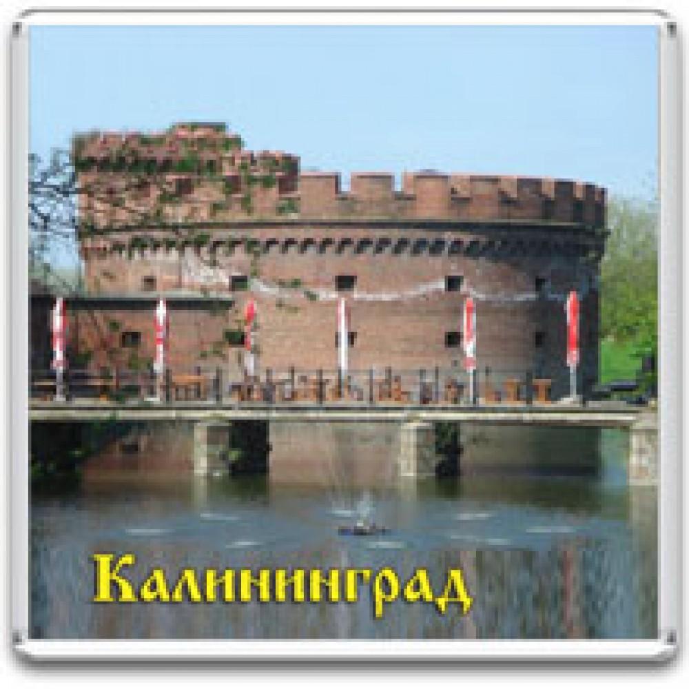 Акриловый магнит Калининград - Башня Дона