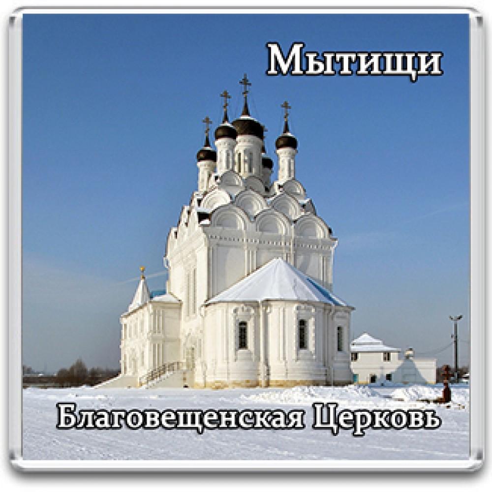 Акриловый магнит Мытищи - Благовещенская Церковь