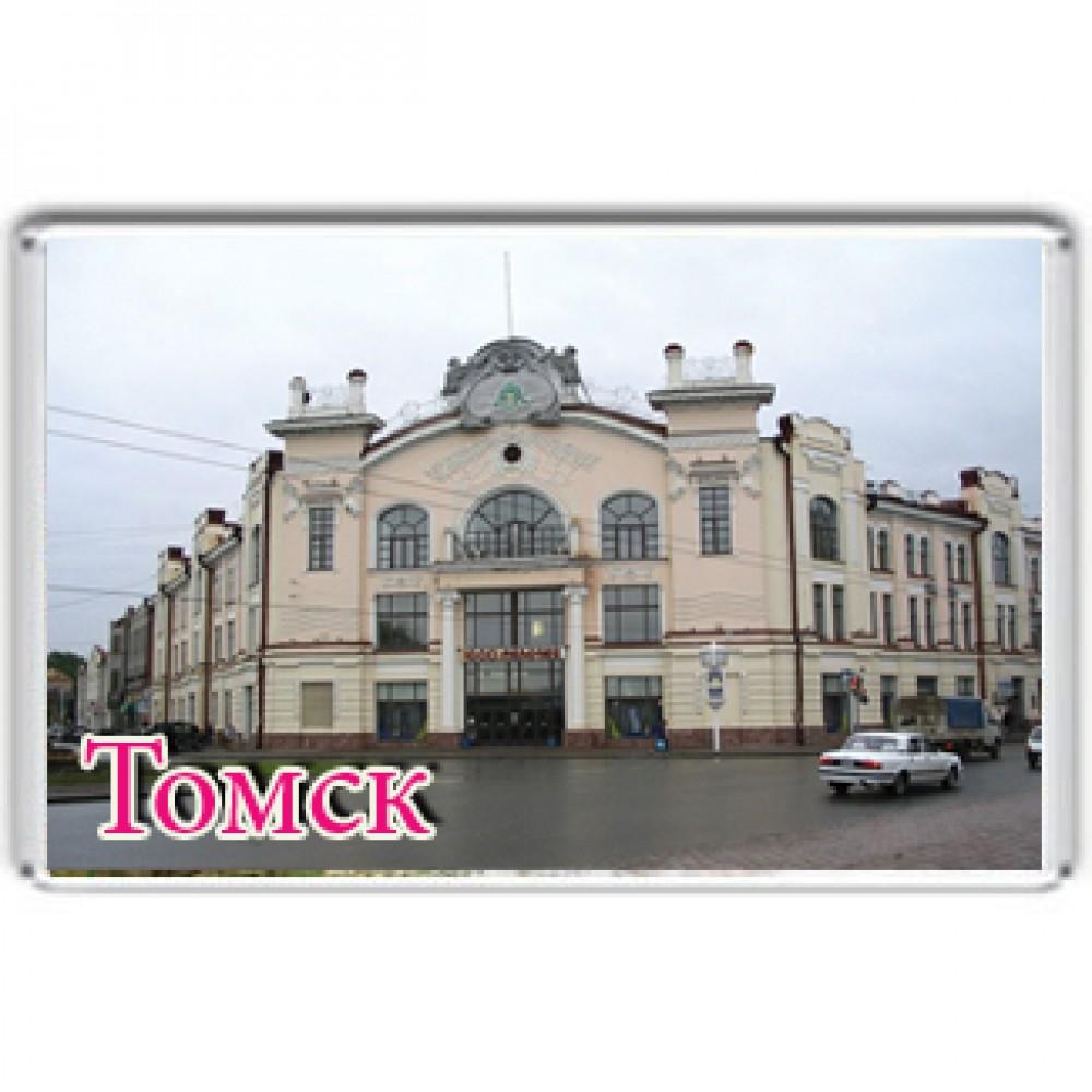 Акриловый магнит Томск - Пассаж
