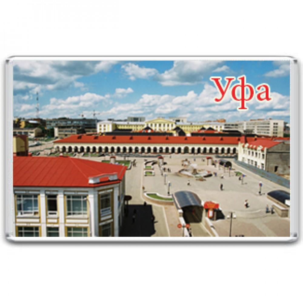 Акриловый магнит Уфа - Гостинный двор