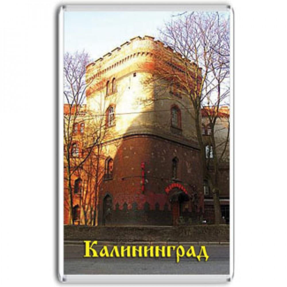 Акриловый магнит Калининград - Кронпринц