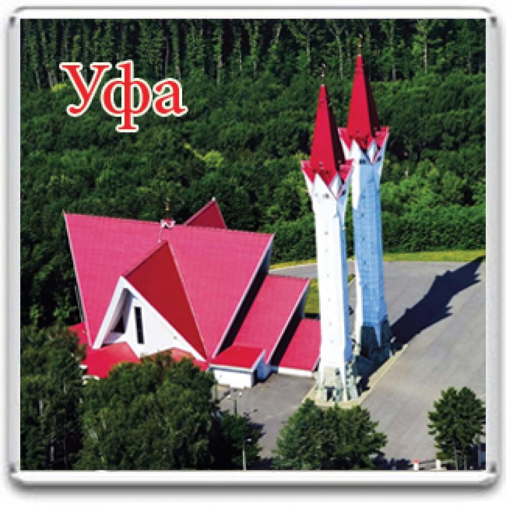 Акриловый магнит Уфа - Мечеть-медресе Ляля-Тюльпан
