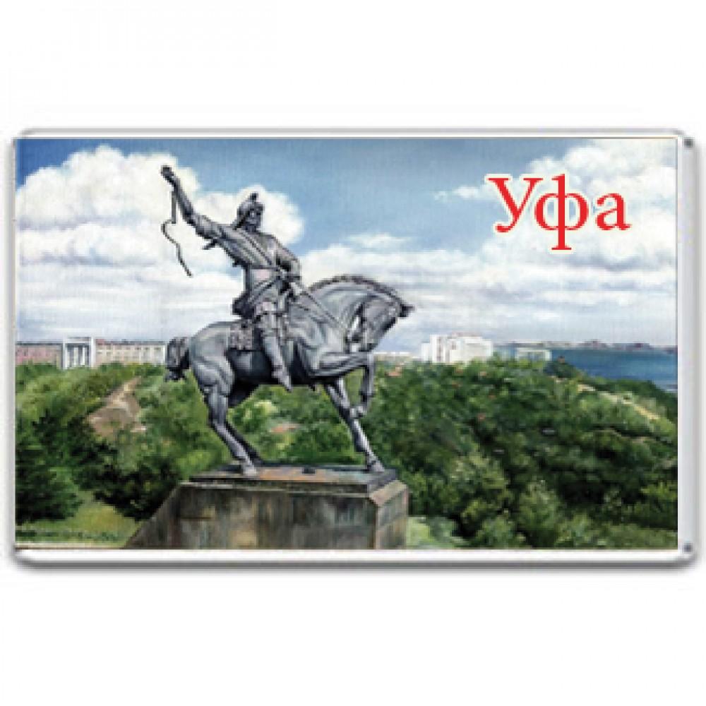 Акриловый магнит Уфа - Памятник Юлаеву