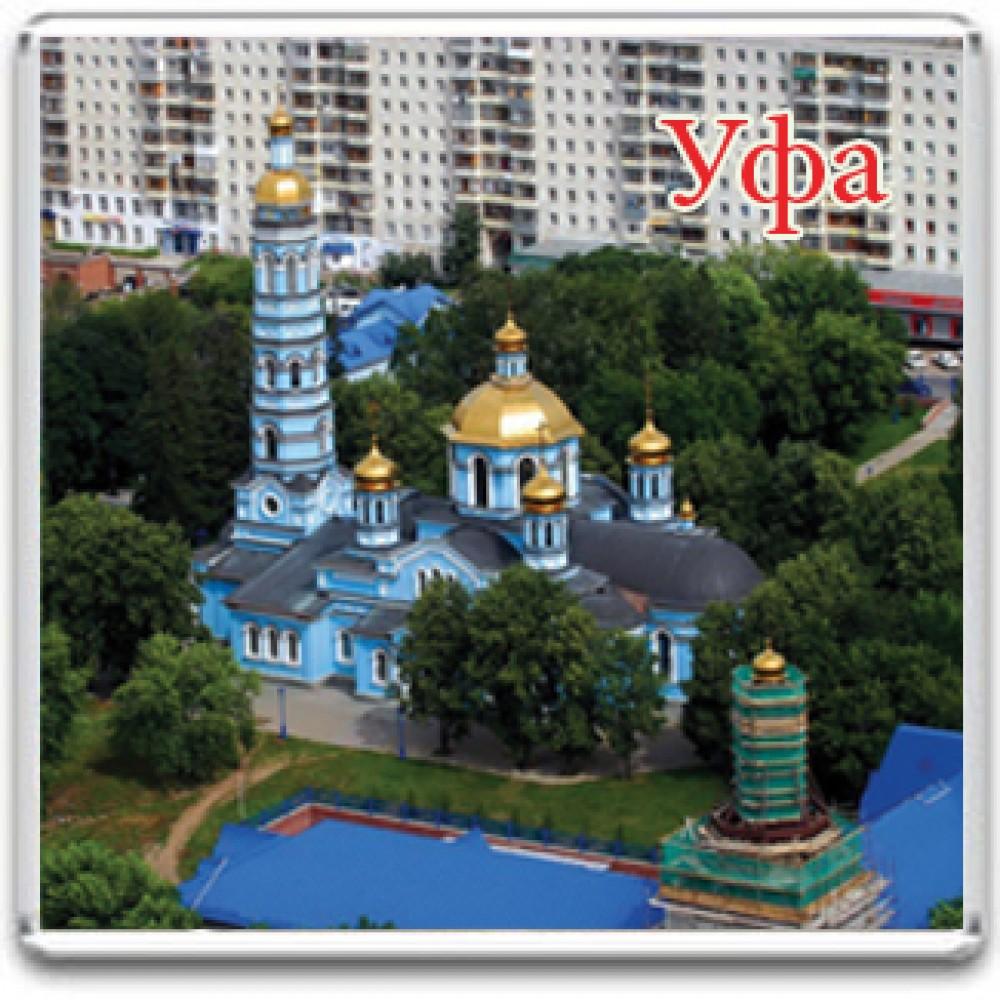 Акриловый магнит Уфа - Храм Рождества Богородицы