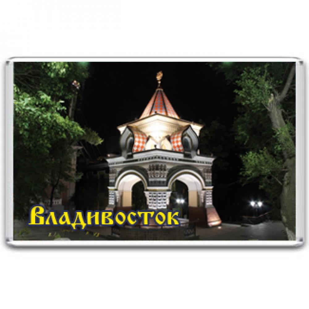Акриловый магнит Владивосток - Николаевские Триумфальные ворота