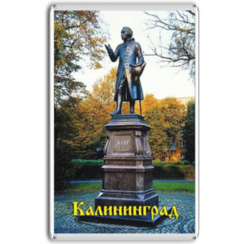 Акриловый магнит Калининград - Памятник Иммануилу Канту