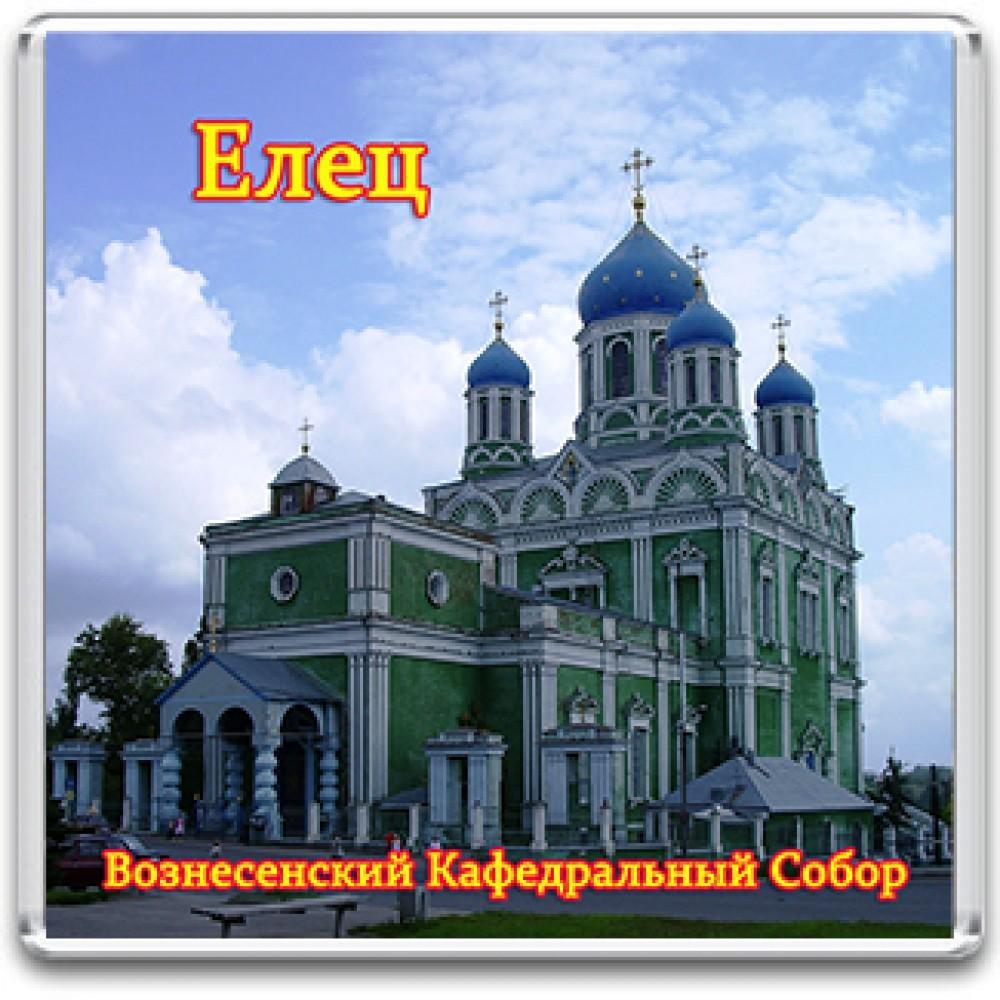 Акриловый магнит Елец - Вознесенский Кафедральный Собор